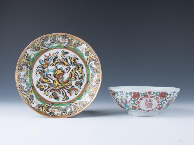 Two Porcelain Plate and Bowl