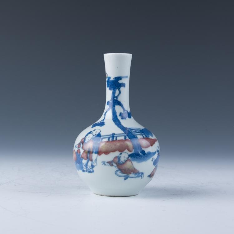 A Blue and Copper Red Bottle Vase, Kangxi Period