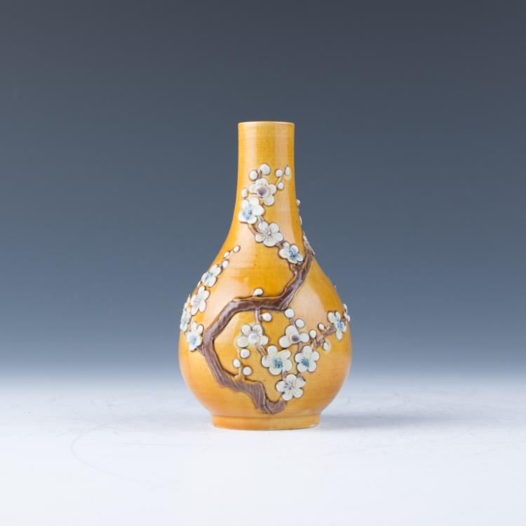 A Yellow Glazed Vase