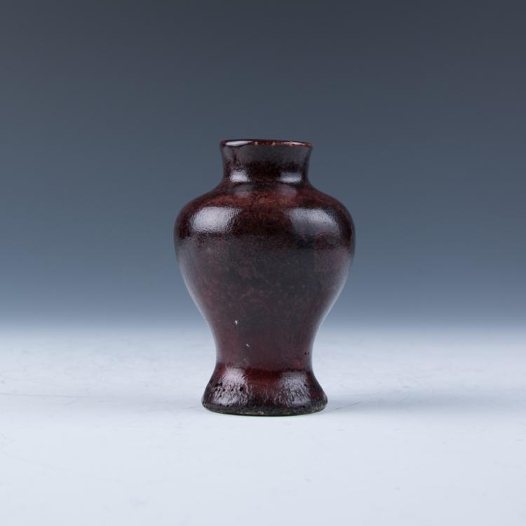 A Brown Glazed Small Vase