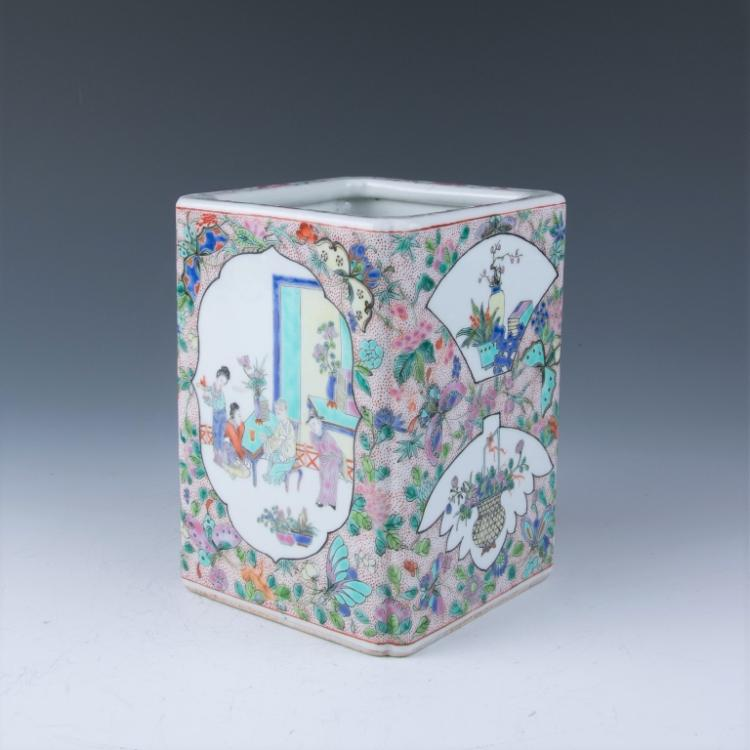 A Famille Rose Rectangular Brush Pot