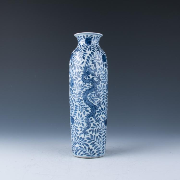 A Blue and White Dragon Vase