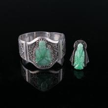 Two Pieces of Silver Accessories