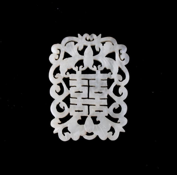 A Jade Plaque Pendant