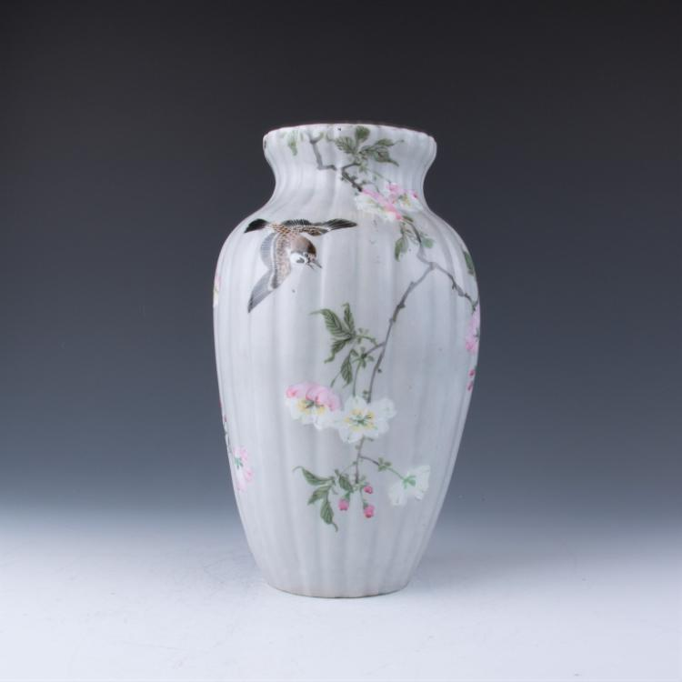 A Bird and Flowers Lobed Vase