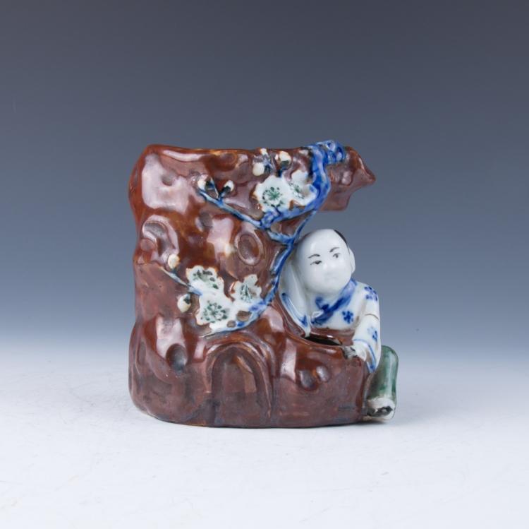 A Porcelain Vase, Yu Min Ci Chang Mark