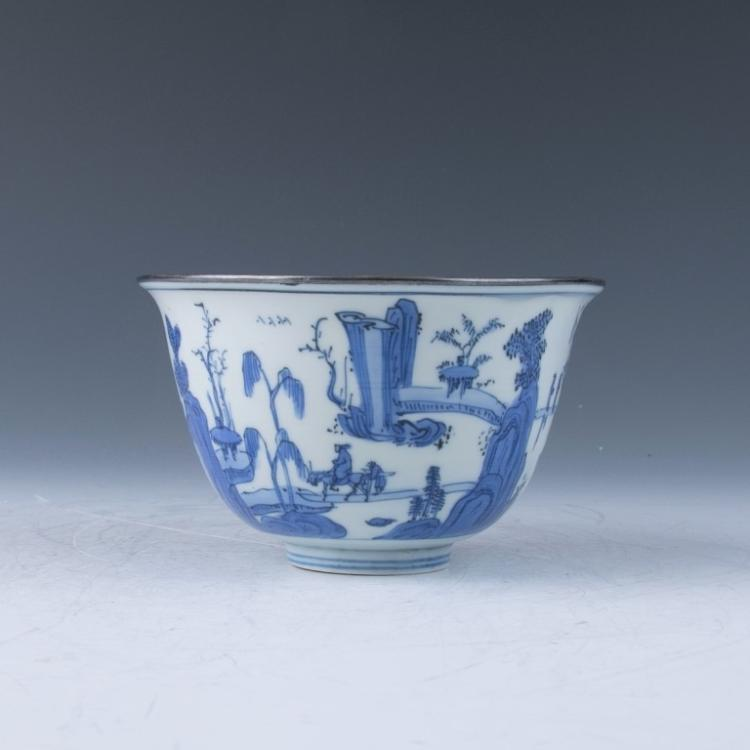 A Blue and White Bowl, Ming Dynasty