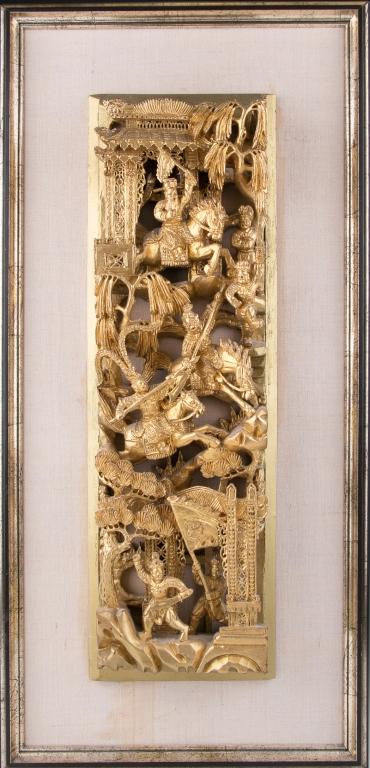 A Gilt Wood Panel