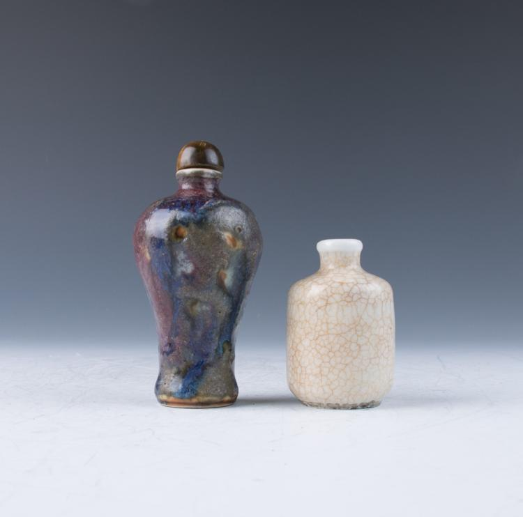 Two Porcelain Bottles