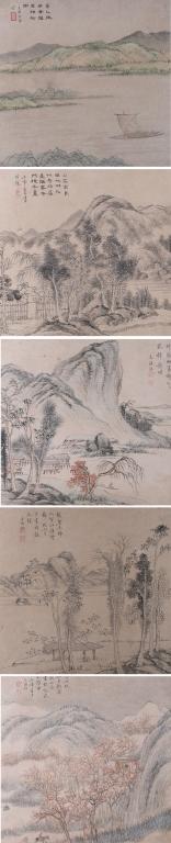 Attributed Wen Bo Ren- 5 Landscape Album Pages