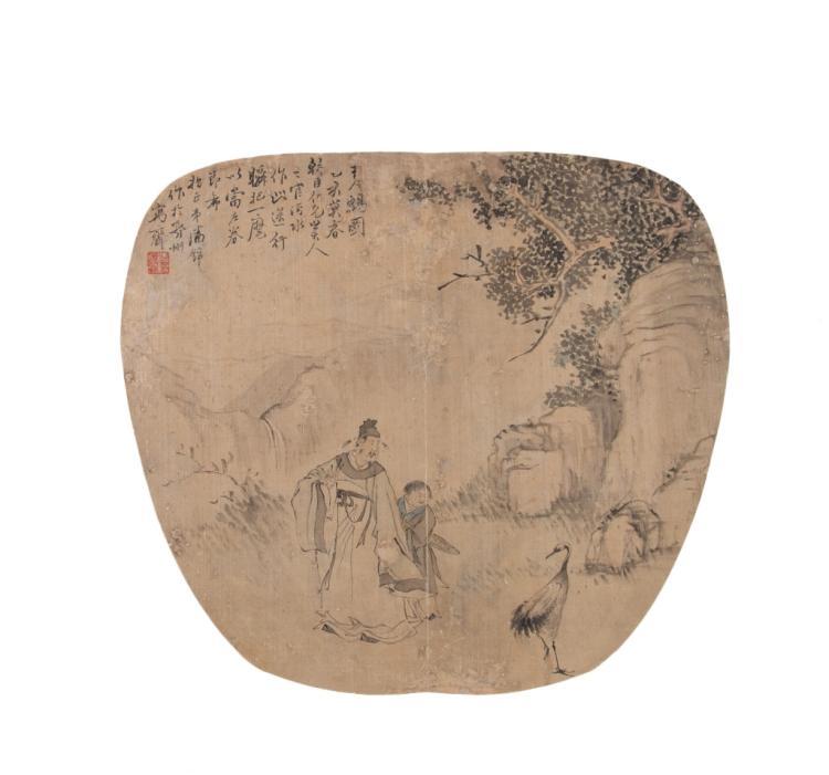 Pan Jin (Qing Dynasty) Scholar, Attendant, Crane