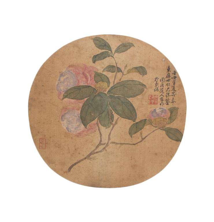 Zhang Xiaopeng (1812-?) Floral Branch Fan
