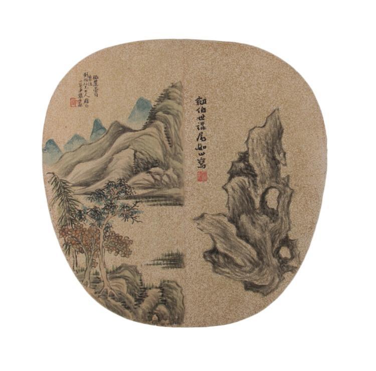 Zhang Er Gu (Late Qing) Landscape and Scholar Rock