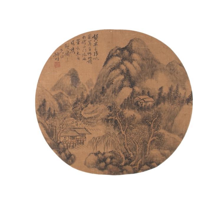 Wang Fang (1799-1877) Landscape Fan