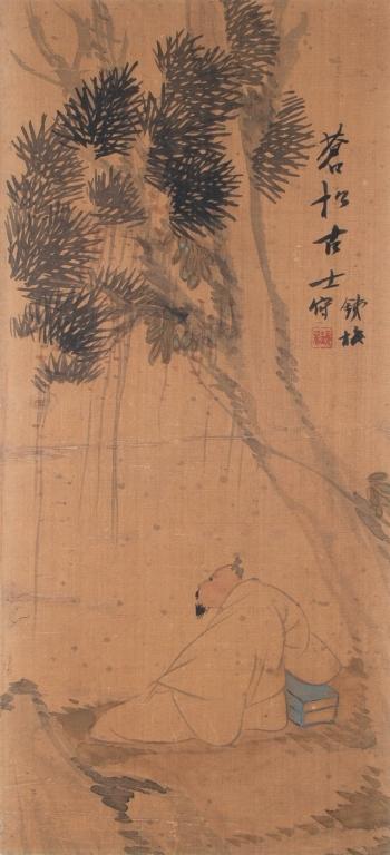 Hu Zhang (1848-1899) Scholar and Tree