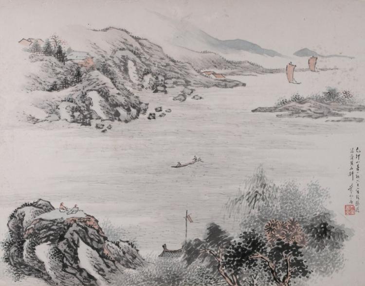 Meng Er Zhe (Qing Dynasty) River Landscape