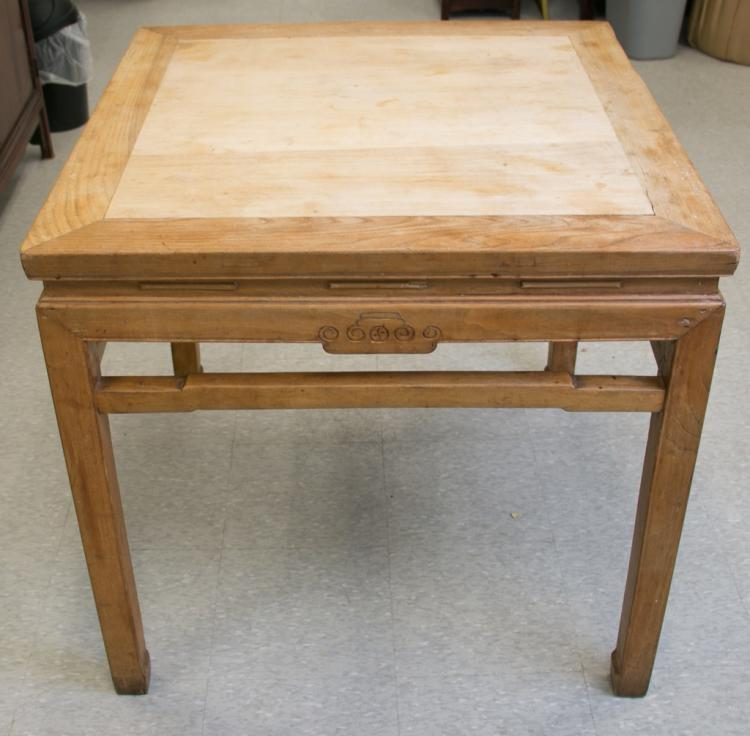 An Elmwood Square Table, 20th Century