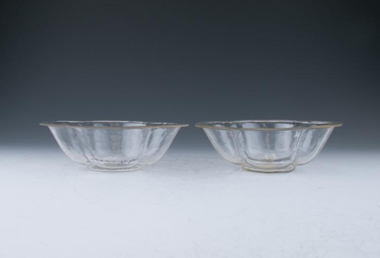 A Pair of Peking Glass Bowls