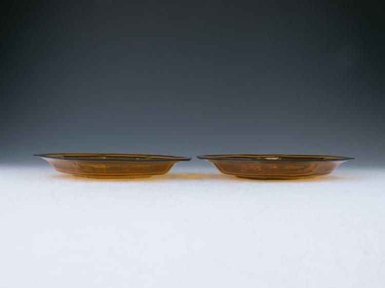 A Pair of Peking Glass Dishes