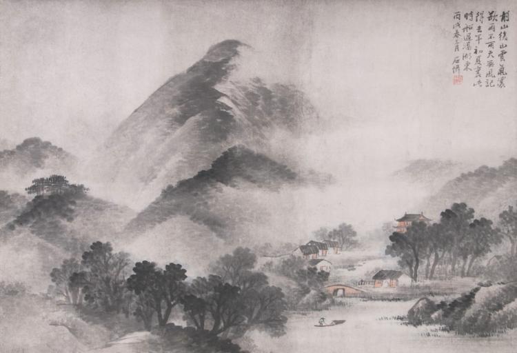 Wu Shixian (?-1916) Landscape