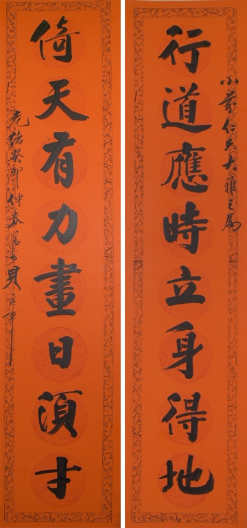 Bei Yunzhang (Qing Dynasty) Calligraphy Couplet