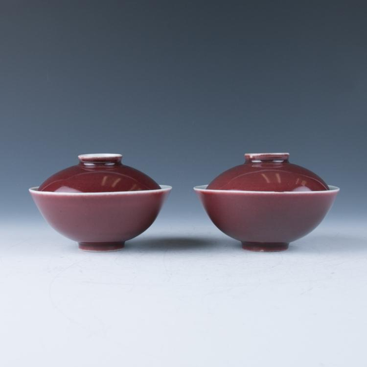 A Pair of Red Glazed Bowls with Covers,18th