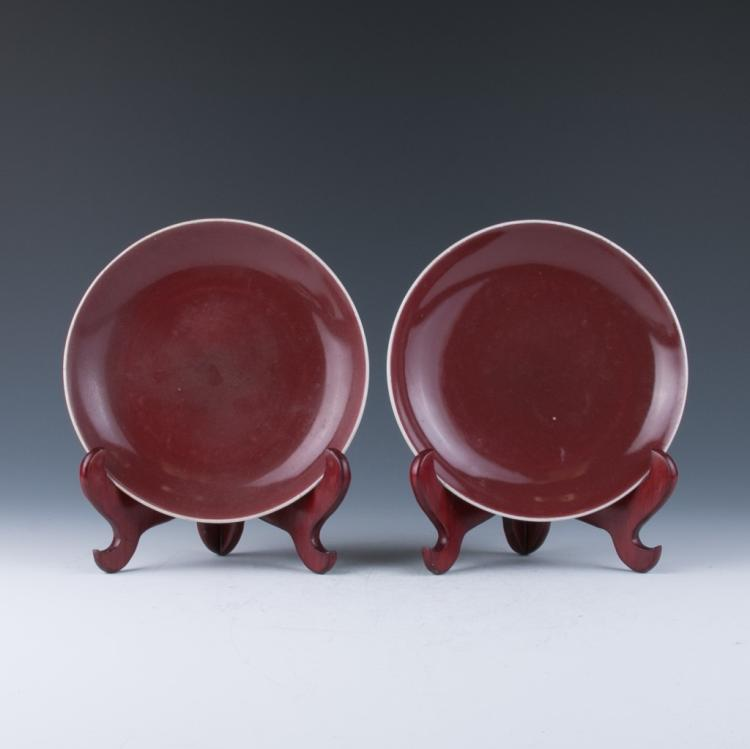 A Pair of Red Glazed Plates,18th Century