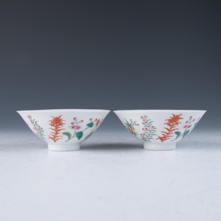 A Pair of Famille Rose Bowls, HongXianNianZhi Mark