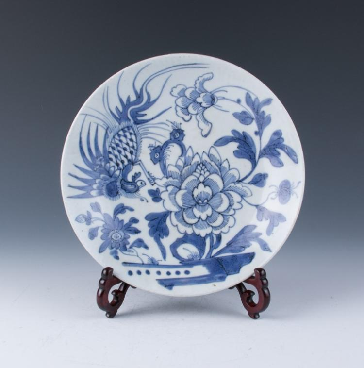 A Blue and White Birds and Flower Plate