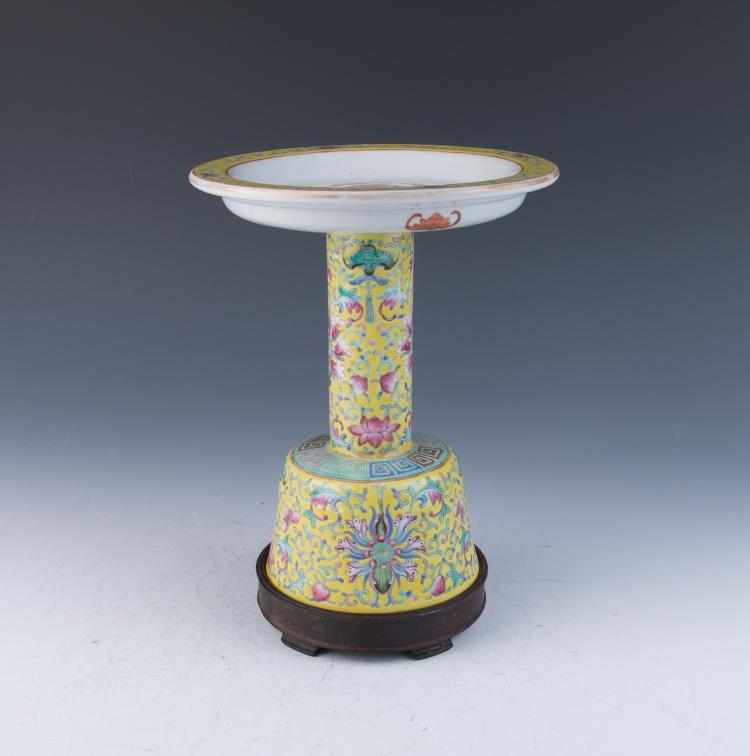A Yellow Ground Famille Rose Stem Dish