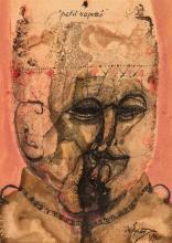Modest Cuixart (Barcelona, 1925 - Palafrugell, 2007) -