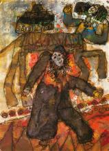 Théo Tobiasse (Jaffa, Israel, 1927 - Cagnes-sur-Mer, Francia, 2012) -