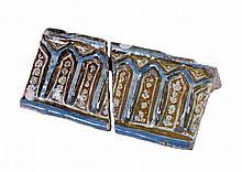 """Alicer"".  Lustred tin-glazed earthenware. Persia.  14th century.   12,3 x"