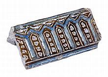 """Alicer"". Lustred tin-glazed earthenware. Persia.  14th century.   12 x 24"
