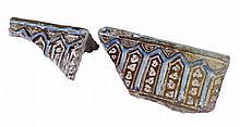 "Two ""Alicer"". Lustred tin-glazed earthenware. Persia.  14th century.  10,3"
