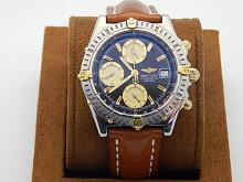 Men's Watch, Breitling Evolution, automatic