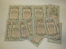 Russian 5 Ruble notes