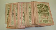 Russian 10 Ruble 1909 currency Total count 82. Heavily circulated