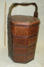 Large Chinese stacking Wedding Basket: made of woven rattan and wood with ornately carved handle, top decorated with etched brass ornaments and dragon handle. 39