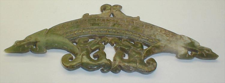 Chinese large jade double dragon Huang ornament. 7 5/8