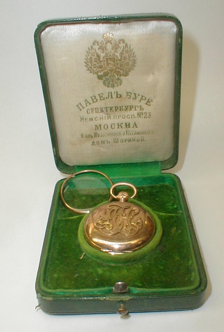 14k Gold Pocket Watch
