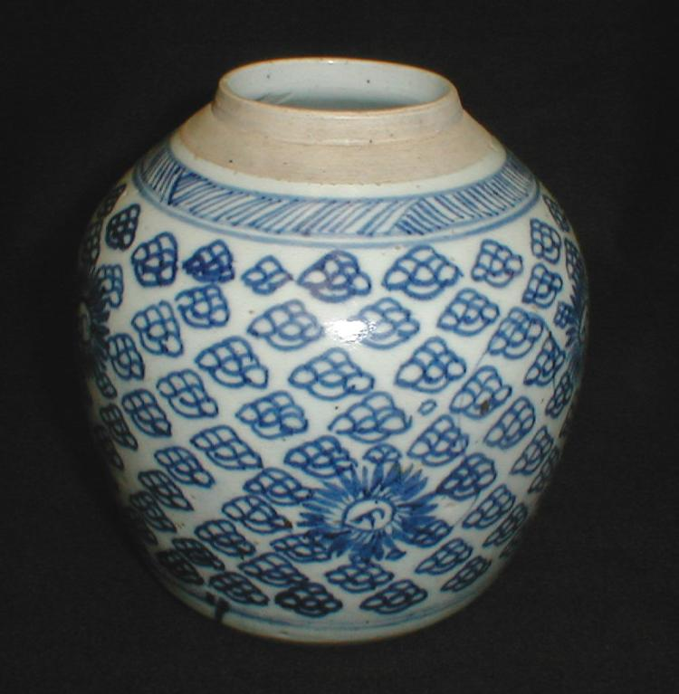 Chinese blue & white porcelain ginger jar. 7 1/8