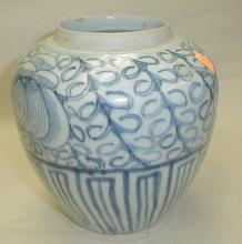 Chinese Blue & White ginger jar with peach and vine pattern. 6.25