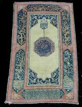 Hand tied prayer rug. 5'5