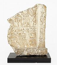 An Egyptian Limestone Relief Panel.