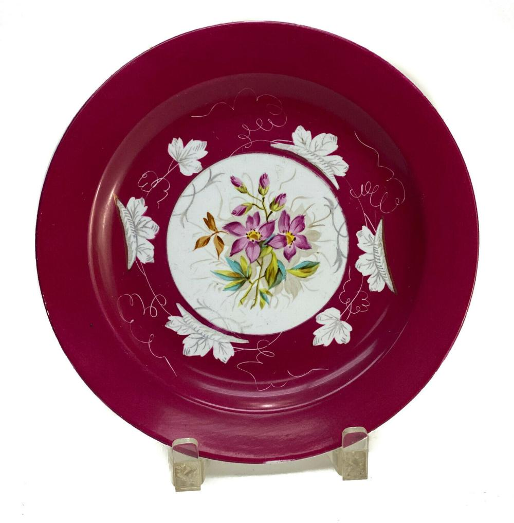 Gardner Imperial Russian Porcelain 8.75 inch Plate c1890