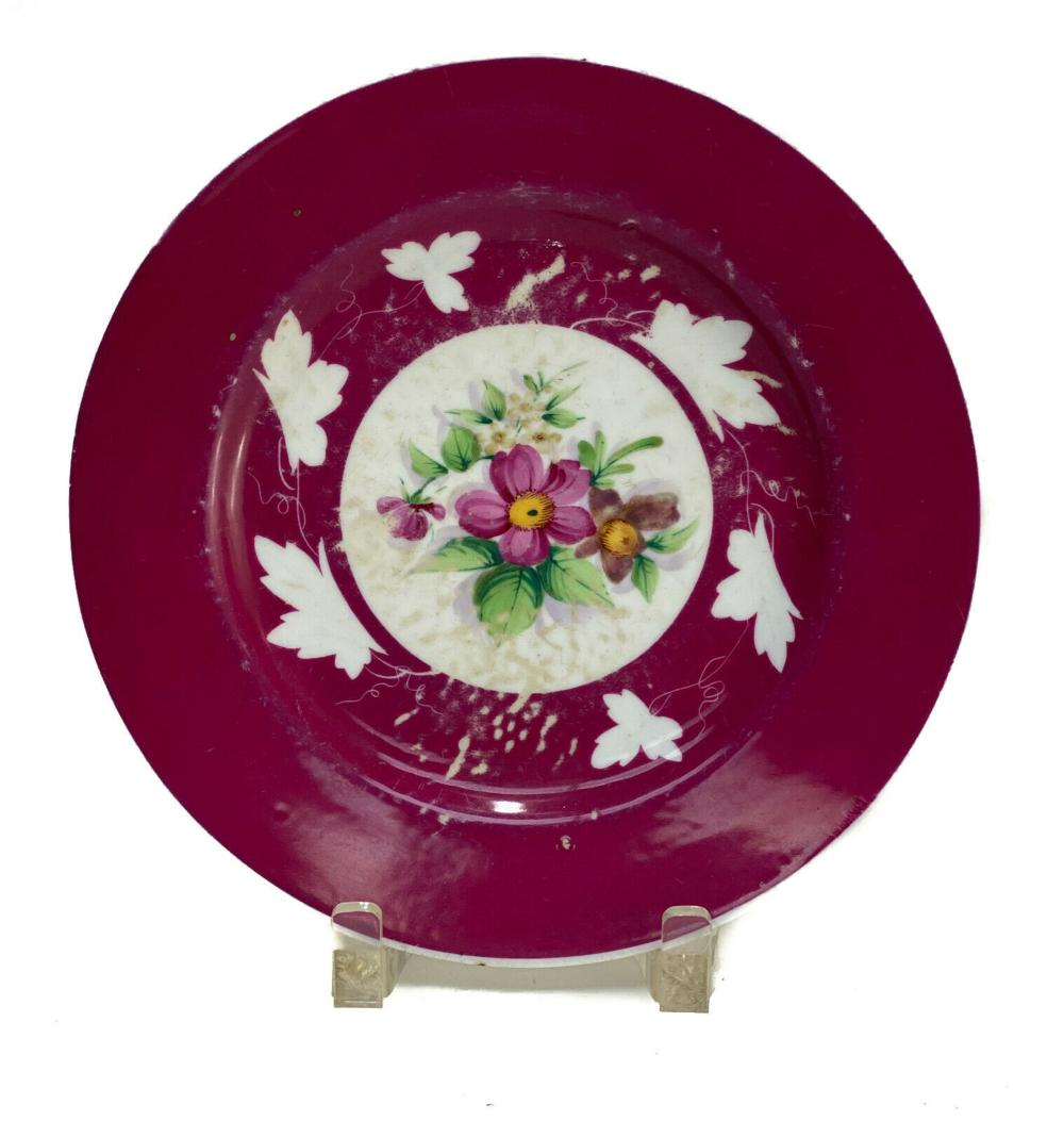 Gardner Imperial Russian Porcelain 9 inch Plate c 1890