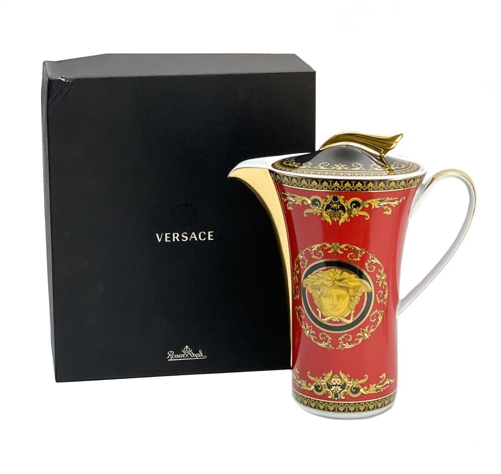 Versace Rosenthal Medusa Coffee Pot