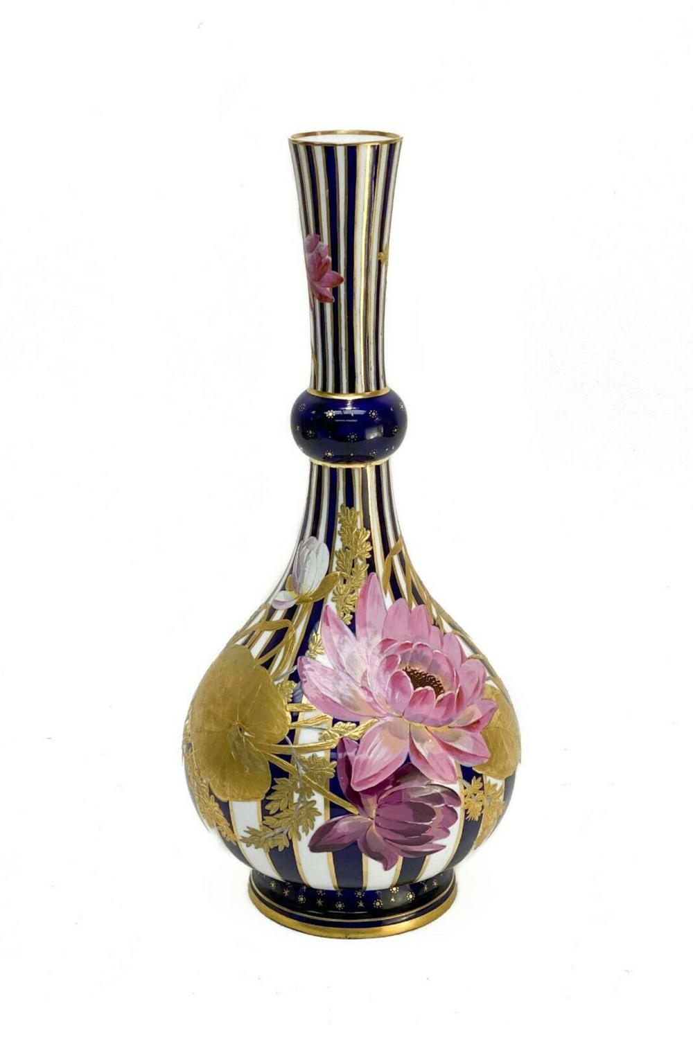 Royal Crown Derby England Porcelain Vase