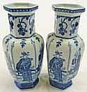 PAIR OF CHINESE BLUE & WHITE VASES, 30CMS